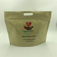 Plastic food packaging bags shaped by self standing with handle