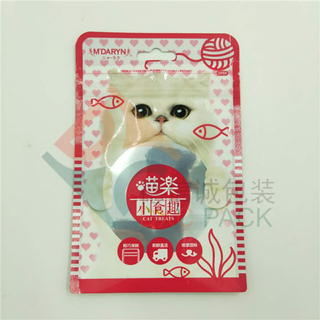 High Oxygen Barrier Printing Three Sides Seal Bags for Cat Food