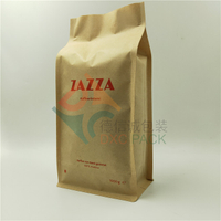 Kraft Biodegradable Flat Bottom Coffee Bags With Valve