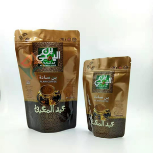 500g Clear Whey Protein Coffee Packaging Bags Zipper Stand Up Pouches