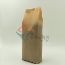 Eco-friendly Custom Print Recyclable Center Seal Coffee Food Pouches