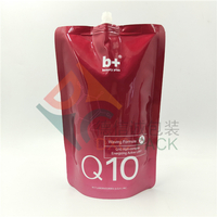 Custom Printing Foil Stand Up Spout Pouches for Beauty