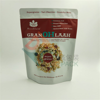 Matte Metallized Stand Up Cereal Pouch with Zipper