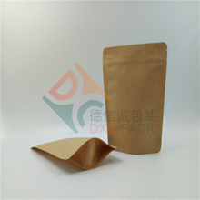 100% Biodegradable Stand Up Kraft Paper Zipper Bags