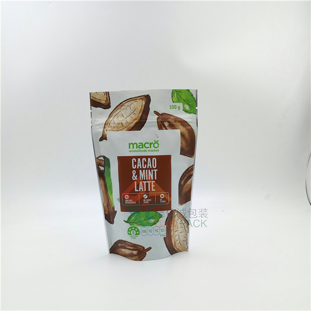 Custom Printed Zipper Foil Stand Up Bags for Whey Protein Health Food Packaging