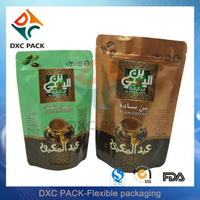 Plastic Packaging Aluminum Foil Coffee Bag With Bottom Gusset &Zipper