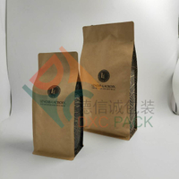 //5rrorwxhkiiniij.leadongcdn.com/cloud/npBqoKiiSRrplknilmi/5lb-kraft-coffee-bag.jpg