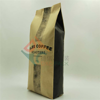 Kraft Side Gusset Coffee Bags with Flexo Printing