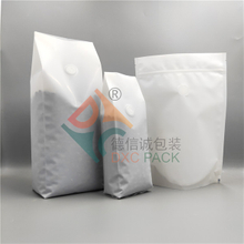 White Printing Recyclable Coffee Packaging Bag With Valve in Stock