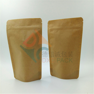 Eco Friendly Compostable Stand Up Zipper Coffee Bags